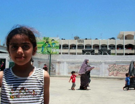 UNICEF gaza